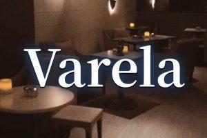 ヴァレラ(Varela)