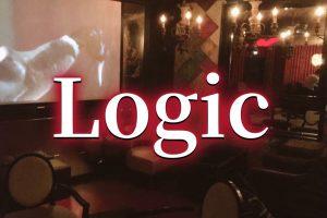 ロジック(Logic)