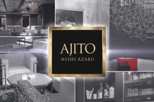 AJITO(アジト)