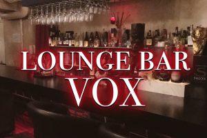 ボックス(LOUNGE BAR VOX)