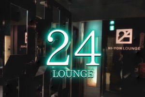 24 Lounge(ニーヨンラウンジ)