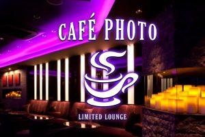 カフェフォト(CAFÉ PHOTO)