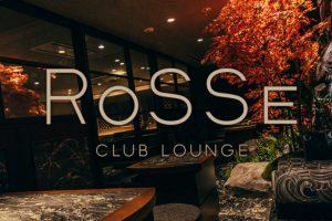 ロッセ(CLUB LOUNGE ROSSE)