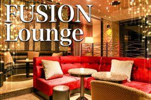 フュージョンラウンジ (FUSION Lounge)