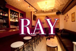 RAY(レイ)