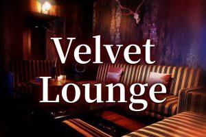ベルベット(Velvet Lounge)