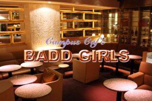 バッドガールズ(Campus Cafe BADD GIRLS 銀座店)