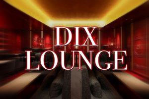 DIX LOUNGE(ディーアイエックスラウンジ)