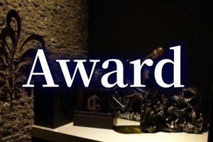 アワード(Award)