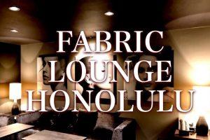 FABRIC LOUNGE HONOLULU(ファブリックラウンジ ホノルル)