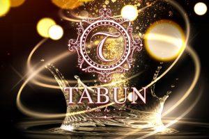 TABUN(タブン)