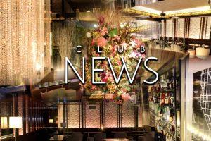 ニュース(NEWS)