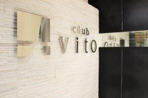 ビト (Vito)