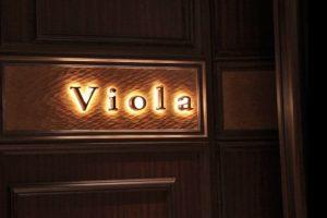 ビオラ (club Viola)