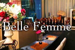 ベルフェーム (Belle Femme)