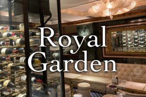 ロイヤルガーデン (Royal Garden)