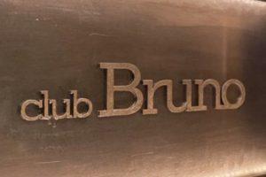 ブルーノ (Bruno)