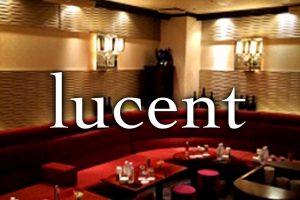 ルーセント (lucent)