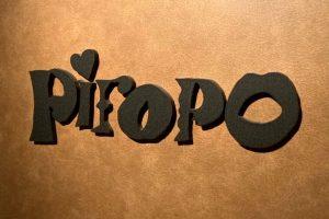 ピロポ (Piropo)