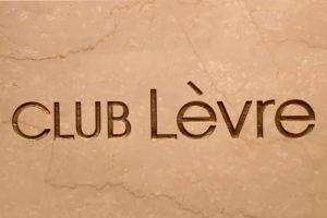 レーヴル (Levre)