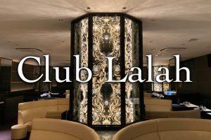ララァ (Club Lalah)