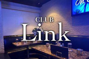 リンク (club Link)