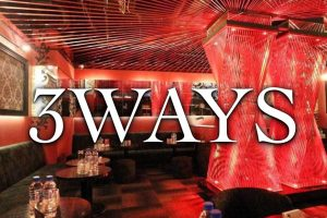 スリーウェイズ (3WAYS)
